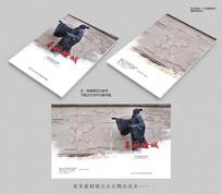 中国风水墨春秋淹城旅游画册封面