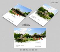 中国风水墨公园景点旅游画册封面