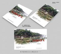 中国风水墨西游记旅游画册封面