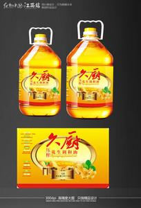 食用油包装标签