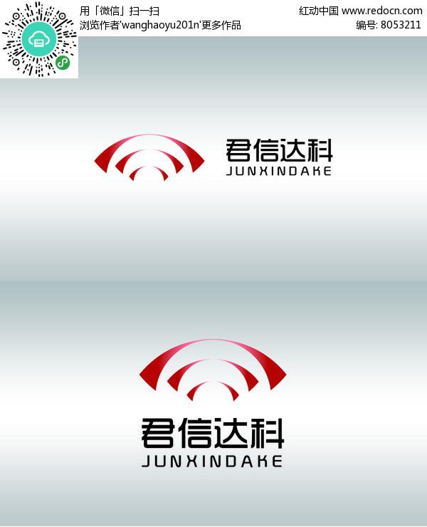 通信公司logo设计图片