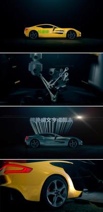 创意汽车变形logo标志展示模板