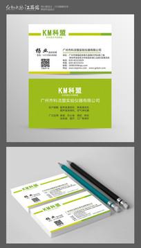简约大气绿色创意商业名片