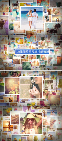 100张照片三维空间婚礼相册ae模板