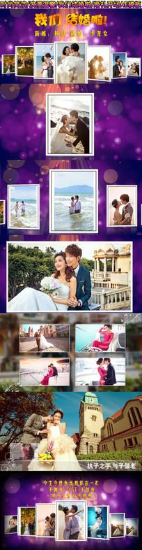 爱情浪漫婚礼视频开场AE模板
