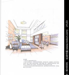 原创设计稿 方案意向 手绘素材 家装客厅透视图