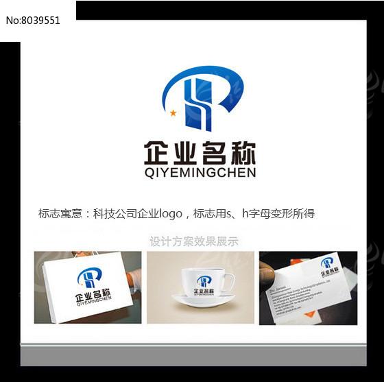 大气蓝色科技公司logo图片