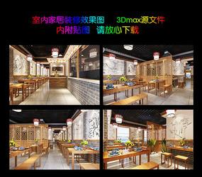 大气时尚餐厅室内设计3D效果图