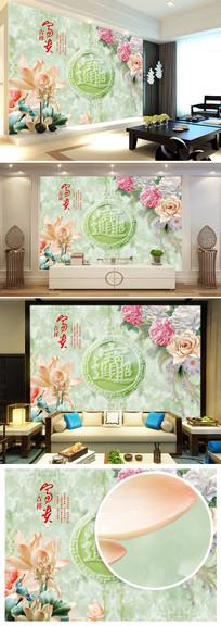 富贵吉祥福字玉雕荷花牡丹电视背景墙图片