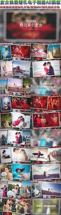 复古浪漫婚礼电子相册AE模板