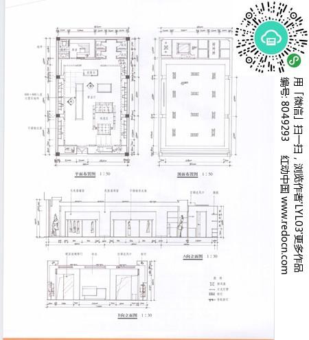 服装店手绘平面图JPG素材下载 编号8049293 红动网