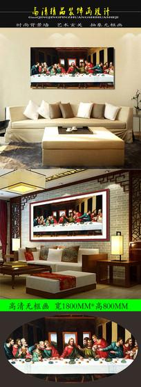 高清欧式油画晚餐室内装饰画