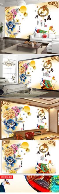 家和万事兴彩雕牡丹花客厅电视背景墙图片