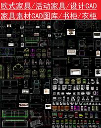 家具结构图CAD图