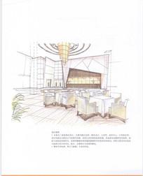 酒店大厅透视图 JPG