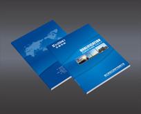 蓝色电子科技商业画册封面
