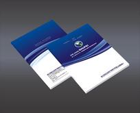 蓝色商业画册封面
