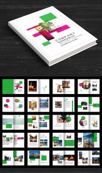 绿色旅游社画册