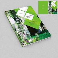 绿色唯美小清新婚礼活动策划公司画册封面