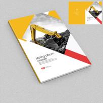 媒矿开采招标书封面设计