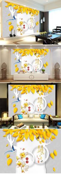 飘香彩雕树叶玉兰花电视背景墙图片