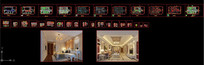室内家装法式风格cad设计施工图图纸