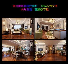 时尚豪华室内设计客厅3D效果图