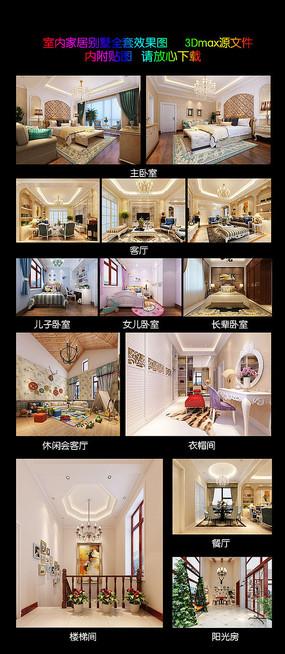 时尚简约豪华别墅全套室内家居3D设计效果图