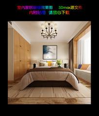 3d简约客厅模型和3d简约客厅效果图下载