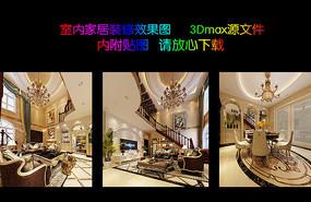 现代时尚复式别墅室内设计3D效果图