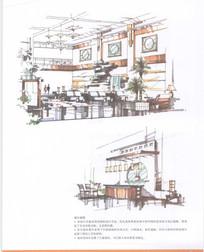 中国园林式销售中心
