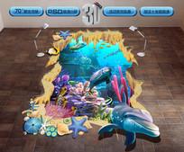 3D地画海洋世界地贴