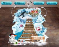 3D地画圣诞节地贴 PSD