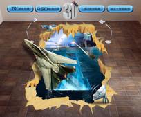 3D地画外星空战地贴