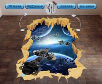 高清3D地板画太空战舰地贴