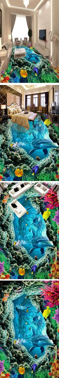 海底世界3D地画地砖