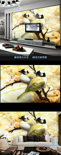 家和富贵玉雕花鸟壁画电视背景墙