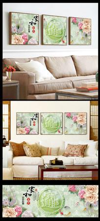 家和富贵玉雕牡丹九鱼图客厅装饰画图片