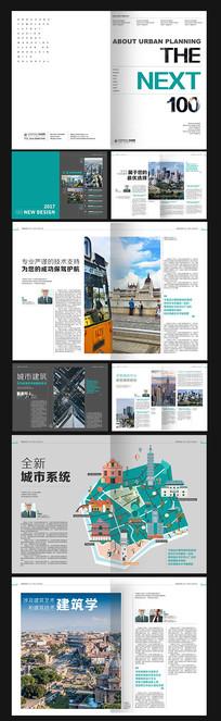 建筑商务画册