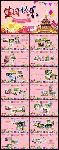 可爱卡通儿童生日纪念电子相册PPT模板