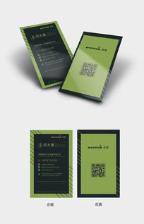绿色个性名片设计