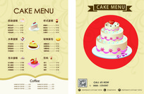 甜品店糕点菜单设计模版