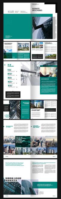 现代绿色商务画册