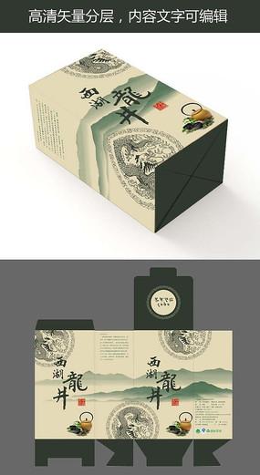西湖龙井茶叶包装设计 CDR