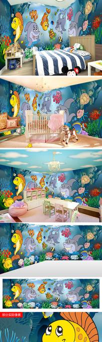 3D海洋世界儿童房立体空间背景墙图片