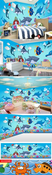 海底世界儿童房立体空间背景墙图片
