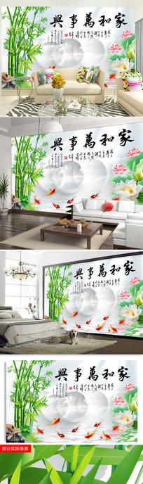 家和万事兴竹子九鱼图中式电视背景墙图片