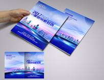 科技公司画册封面设计模板