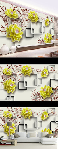 现代简约浮雕花卉立体壁画电视背景墙