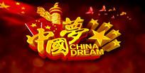 中国梦党建背景